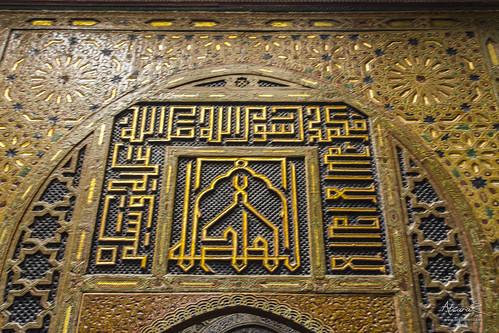 mezquita_32864745423_o