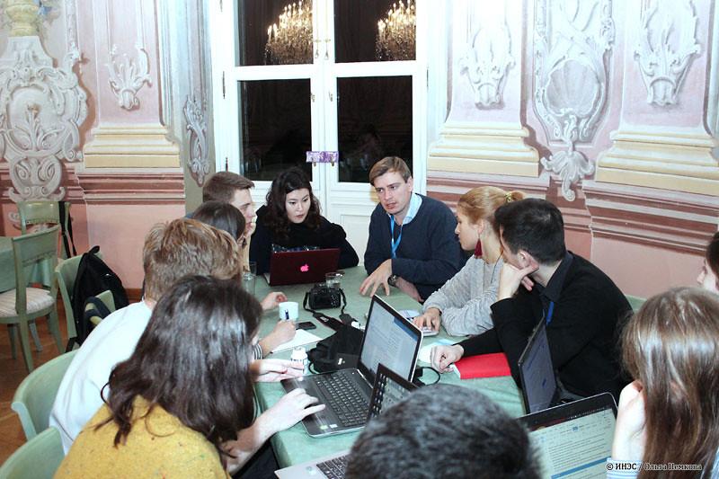 17.12 International Youth Forum