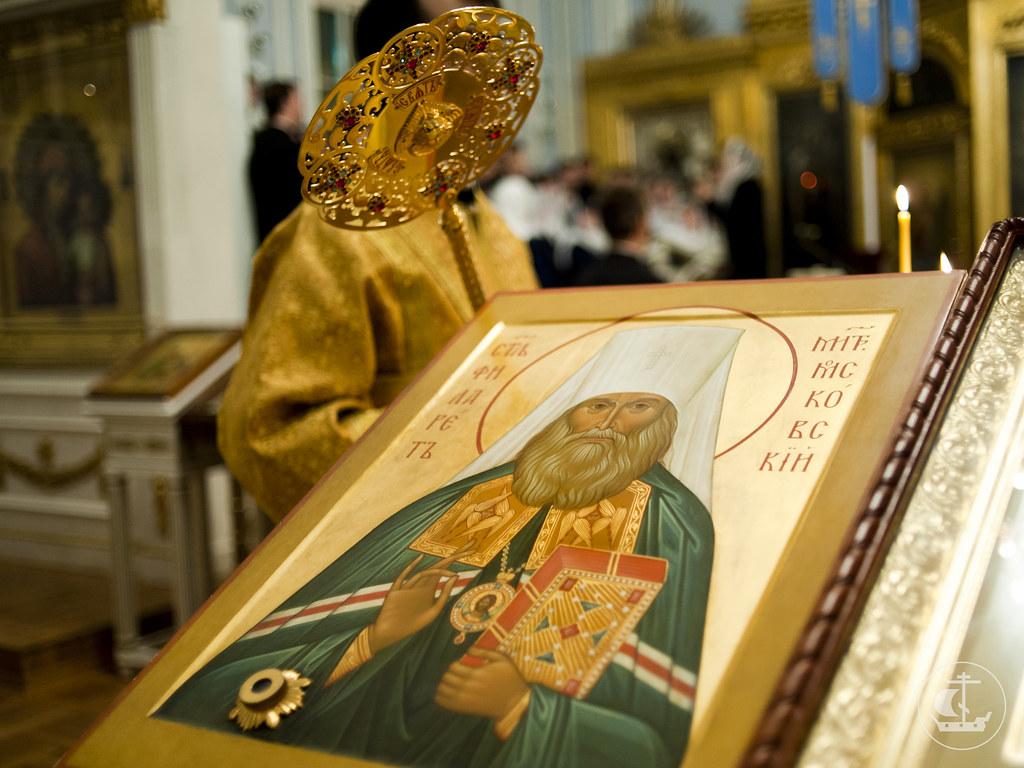 1 декабря 2012, Всенощное бдение накануне Недели 26-ой по Пятидесятнице и дня памяти святителя Филарета, митрополита Московского