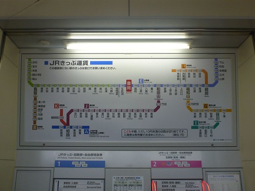 JR Toyooka Station | by Kzaral