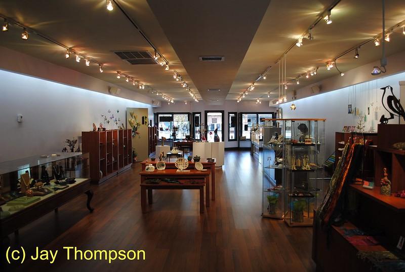 Gallery 225 interior