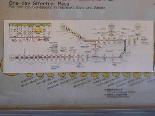 Nagasaki Electric Tramway Nagasaki-Ekimae Station | by Kzaral