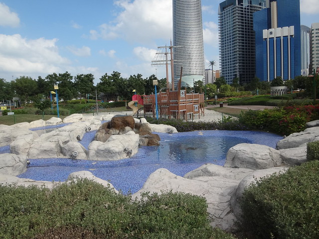 Family park - حديقة العائلة
