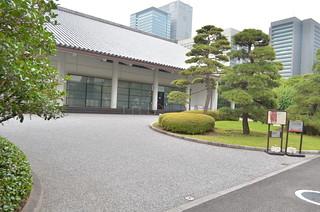 皇居東御苑 三の丸尚蔵館 (The East Gardens of the Imperial Palace)