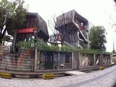 Hangzhou Nine Walls art/architecture series, December 2012
