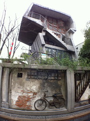 Olloclip Wide Angle view, Hangzhou Nine Walls Series detail
