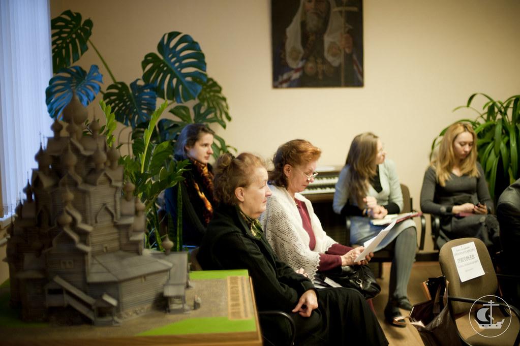 24 декабря 2012, Педсовет Регентского Отделения