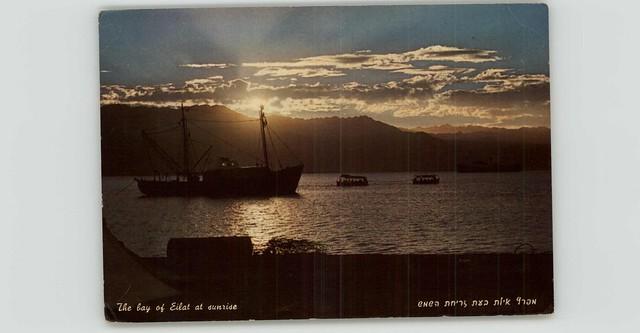 מפרץ אילת בעת זריחת השמש