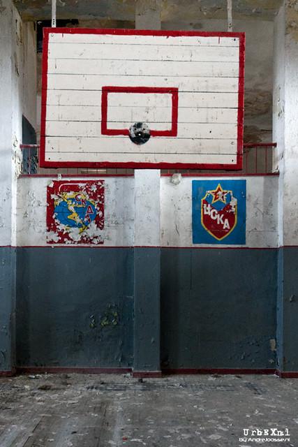 Altes Lager Gym