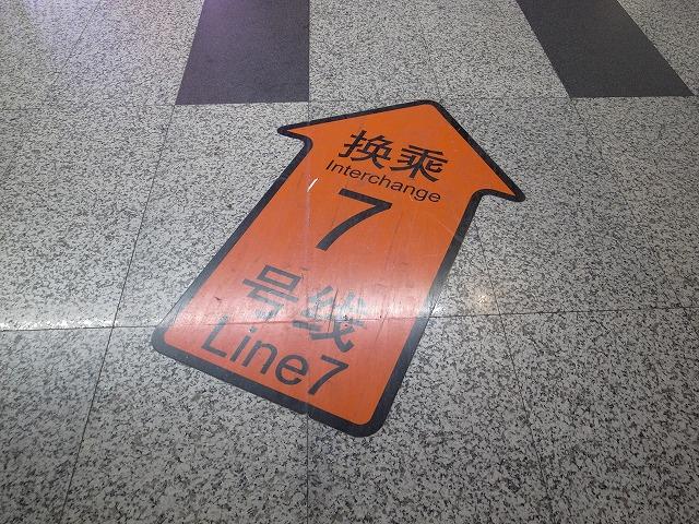 <p>駅内の乗り換えにはかなりの距離を歩きます。</p>