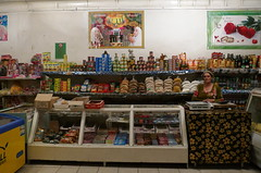 Khorog / Хорог (Tajikistan) - Shop