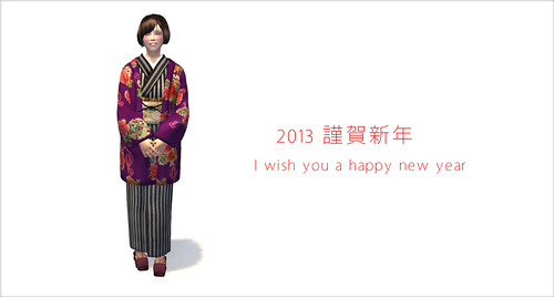 HAPPY NEW YEAR 2013 | by yacchan Clip | *Y's HOUSE*