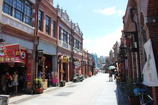 Sanxia Old Street | by ugin38
