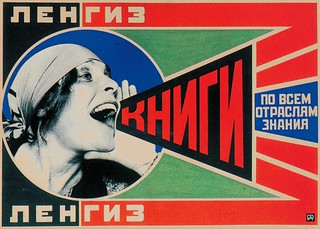 Alexander Rodchenko | by History of Graphic Design