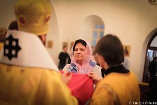 Божественная литургия 139