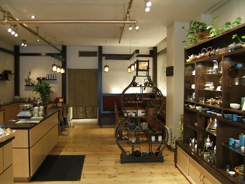 A barnd new Tea House