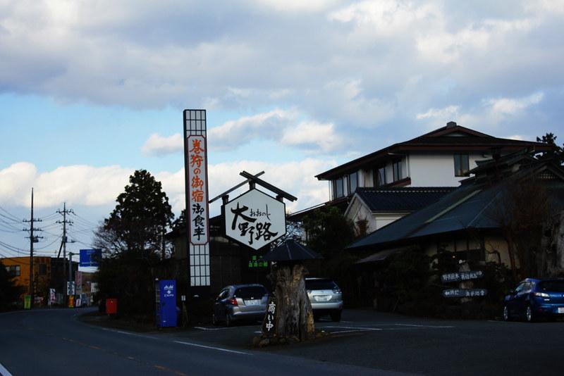 20121209_愛鷹山_0044