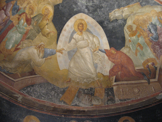 Church of the Holy Saviour in Chora, parekklesion