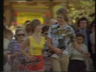 Downtown Leisure Center (1980)