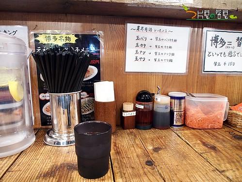達摩拉麵_05.JPG | by 兩片葉