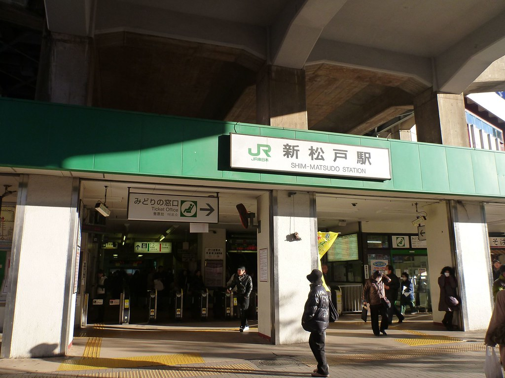 Shin-Matsudo Station, JR