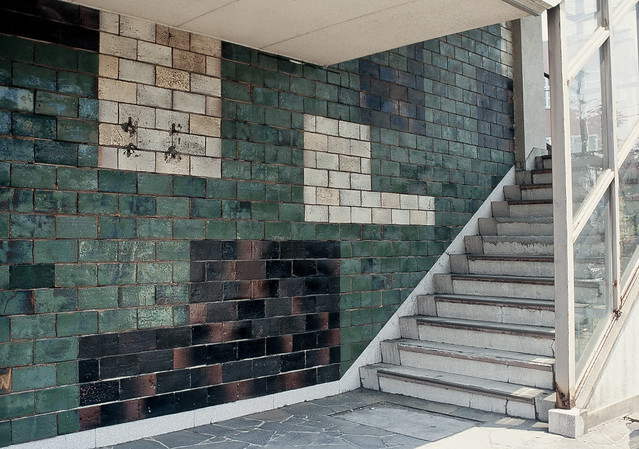 1963 Ceramic tiled Wall