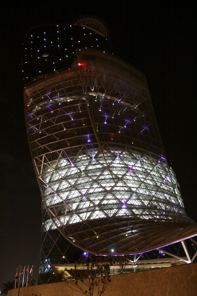 Capital Gate, Abu Dhabi, UAE