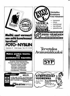 KKS-1984W