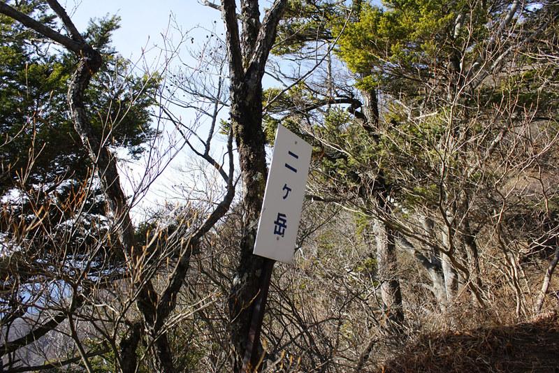 20130113_十二ヶ岳_0020