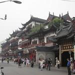 La vieille ville chinoise de Shanghai