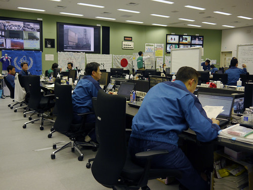 Emergency Response Centre (02813311) | by IAEA Imagebank