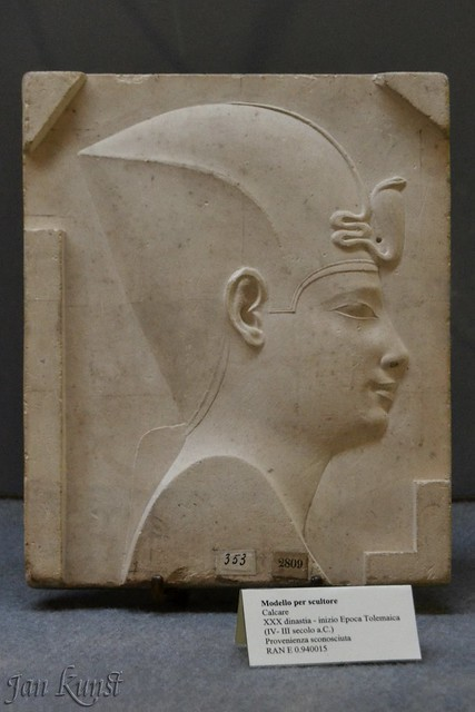 Relief of a King wearing the Blue Crown
