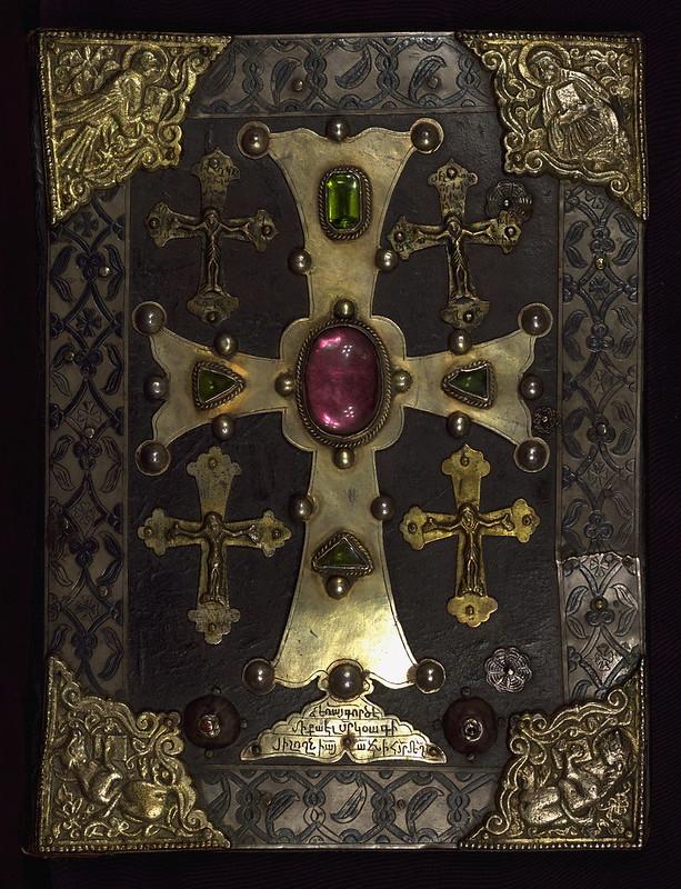 T'oros Roslin Gospels, Binding, Walters Manuscript W.539, Upper board outside