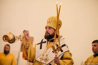 Божественная литургия 55
