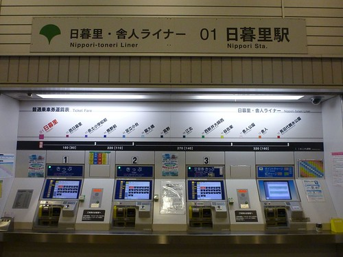 Nippori Station, Toei Nippori-Toneri Liner | by Kzaral