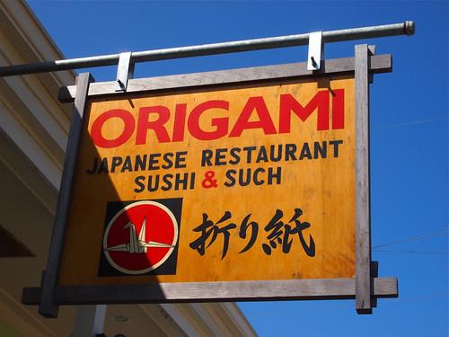 Origami Freret Street. Photo by Melanie Merz.