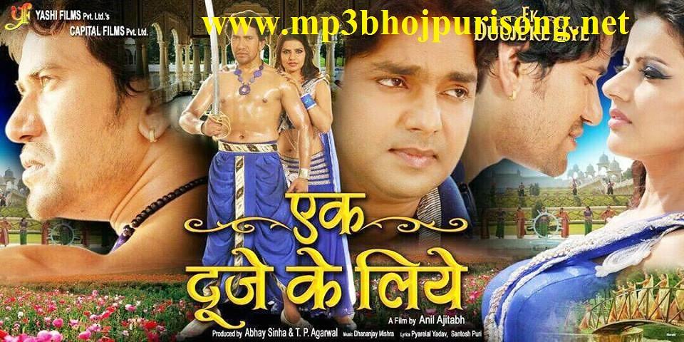 Mp3BhojpuriSong Net :: Bhojpuri mp3 Songs Download | Bhojp