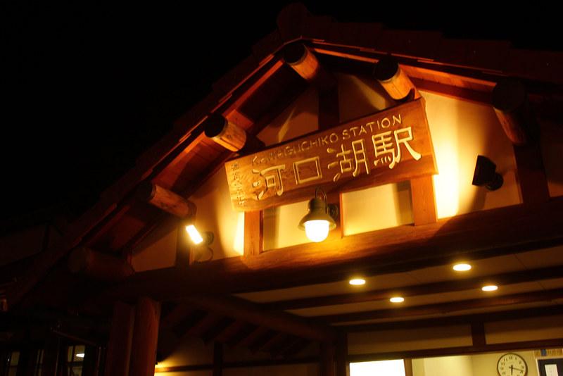 20130113_十二ヶ岳_0062