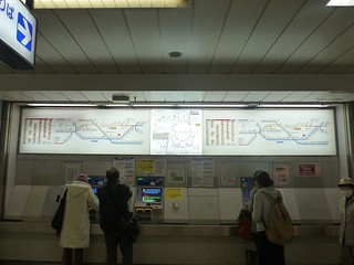 Katsutadai Station, Keisei | by Kzaral