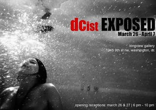 DCist Exposed Exhibition Card