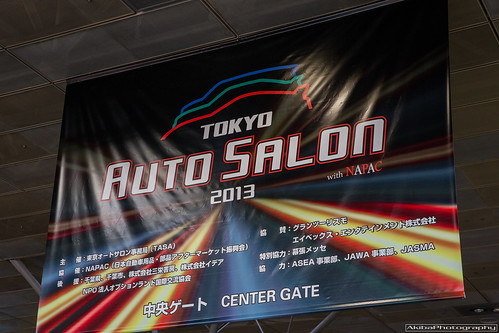 TOKYO_AUTO_SALON 2013#1 | by makotomatic