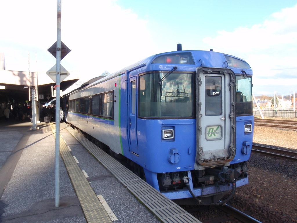 Kitami Station