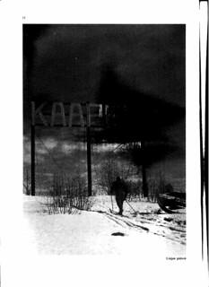 KKS-1984R