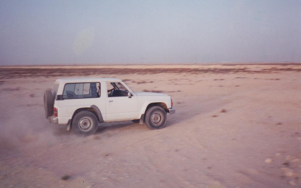 The Doha Desert