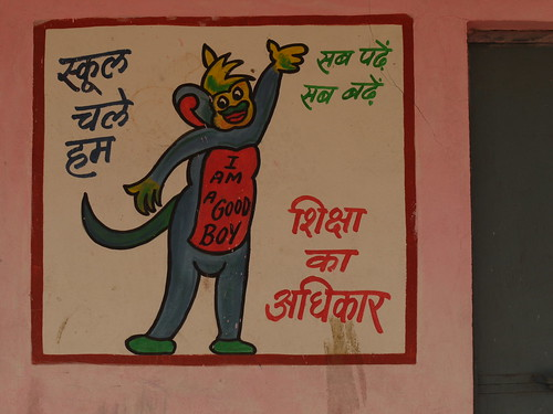 20130212 Ujjain - Mandu | by marjoleincc
