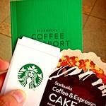 Starbucks Coffee Passport