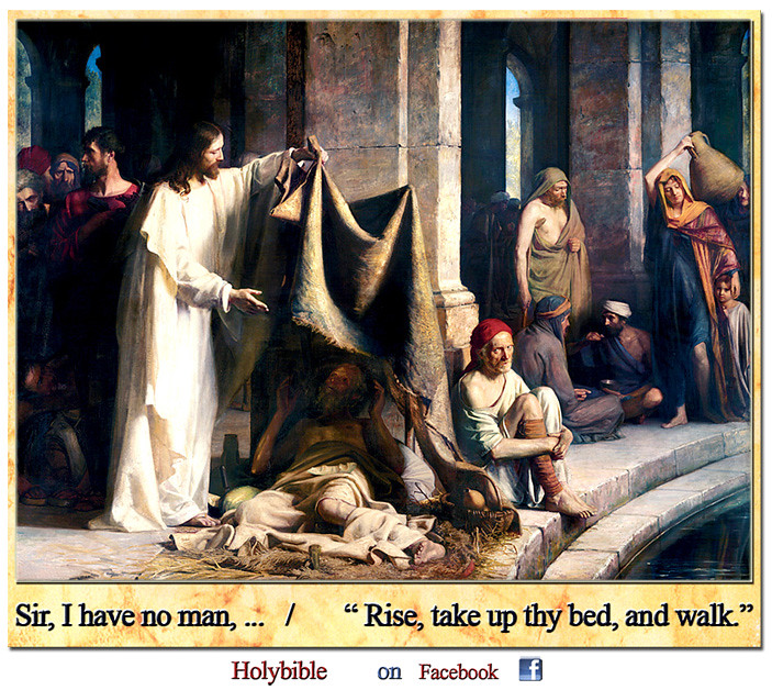 Christ Healing The Paralytic At The Pool Of Bethesda Rise Flickr