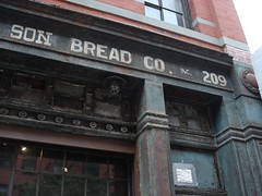 bakery | by samizdat co
