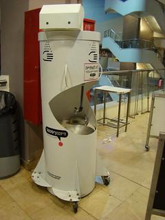 Аппарат для мытья рук