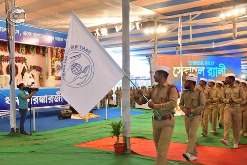 March Past and Satguru Pranam